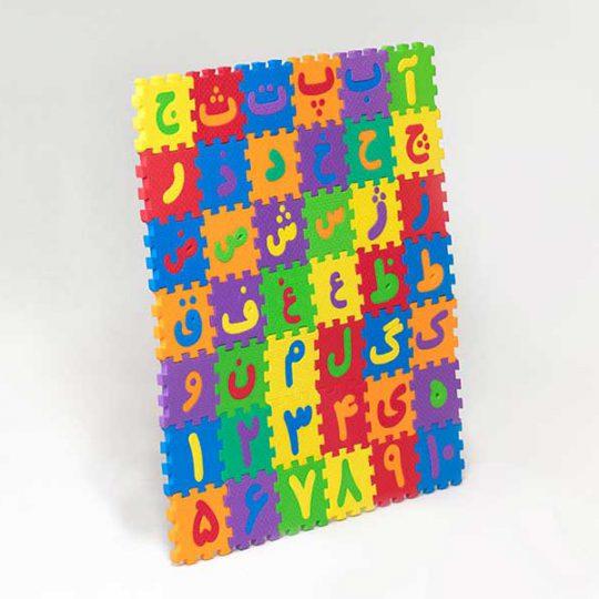 پازل حروف و اعداد